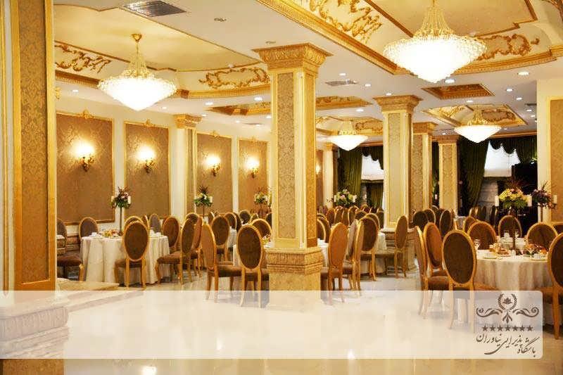 طرح توجیهی تالار عروسی