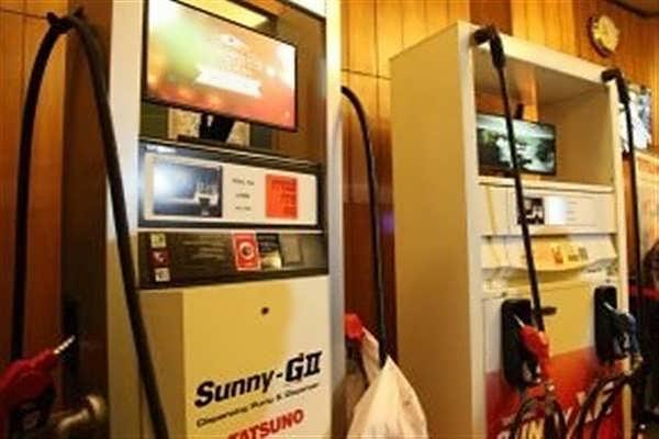 طرح کارآفرینی پمپ بنزین