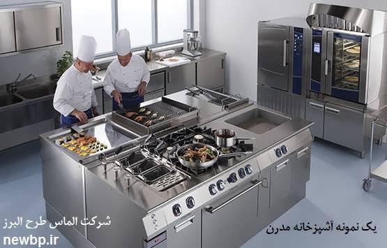 تجهیزات آشپزخانه و غذای آماده
