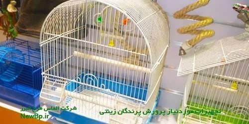 تجهیزات پرورش پرندگان زینتی