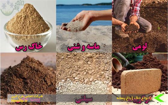 انواع خاک برای احداث باغ پسته