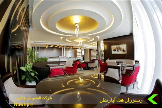 دانلود رایگان طرح توجیهی هتل 5 ستاره