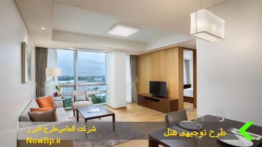دانلود رایگان طرح توجیهی هتل سه ستاره