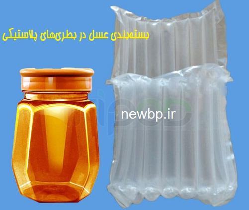 بستهبندی عسل در بطریهای پلاستیکی