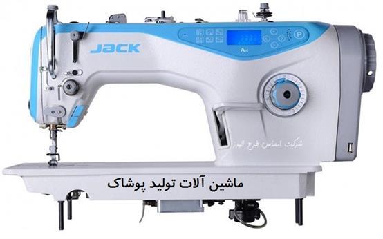 تجهیزات کارگاه تولیدی پوشاک